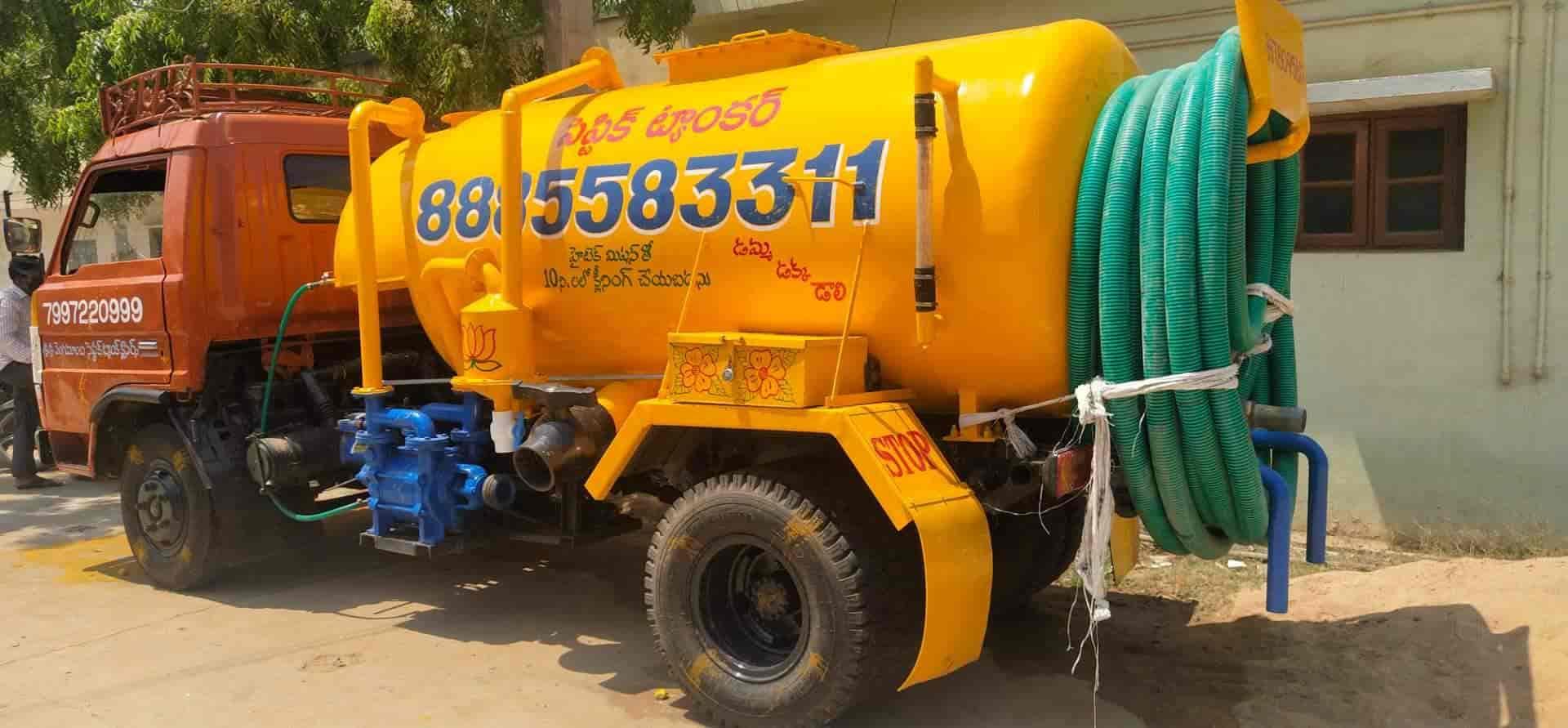 Sri Vengamambathalli Septic Tank Cleaner Photos, NTR NAGAR