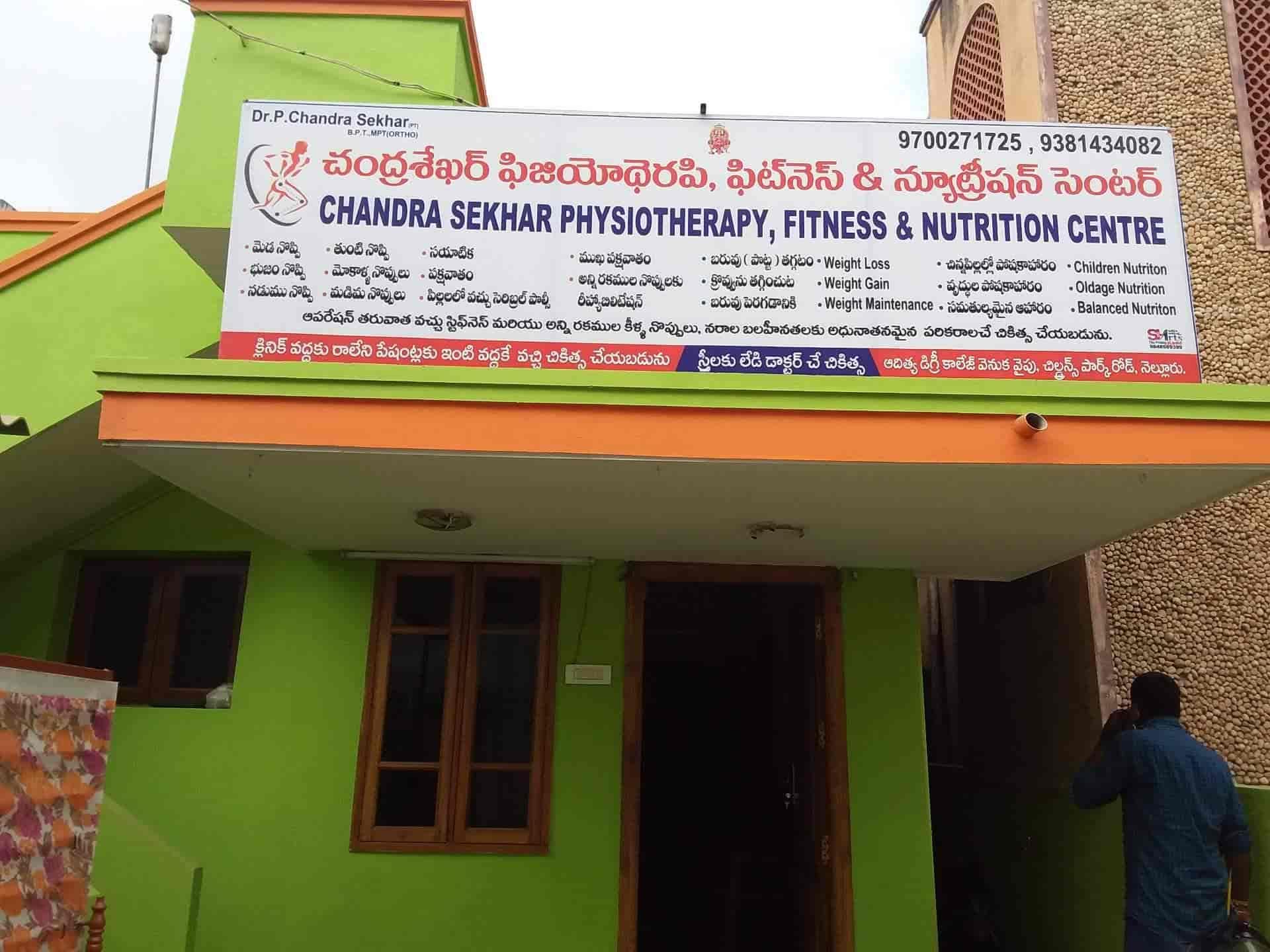 centru de pierdere în greutate în Nellore