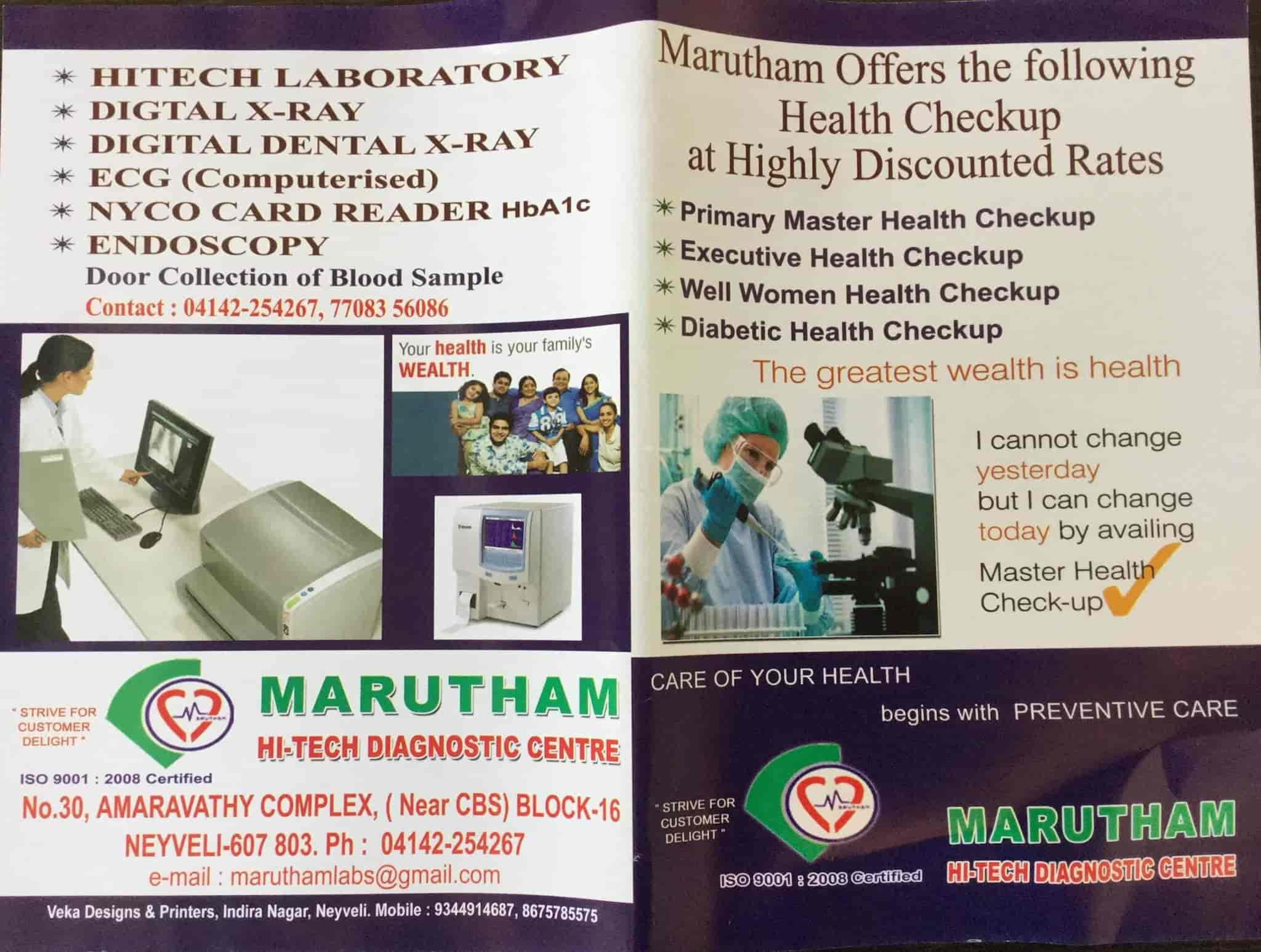 Marutham Diagnostics Photos Town Ship Neyveli