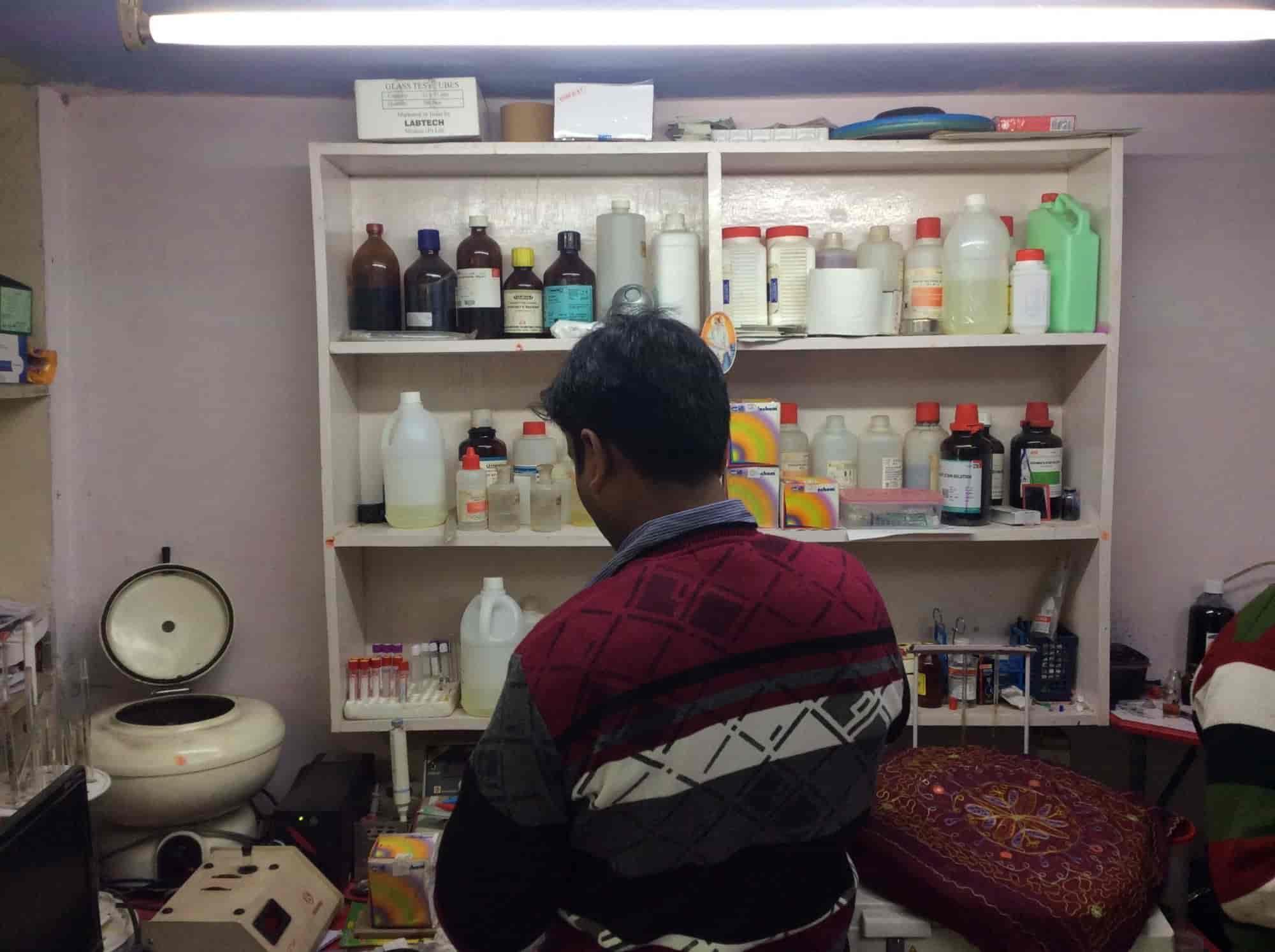 Biotech Laboratory, Kotagiri - Pathology Labs in Nilgiri