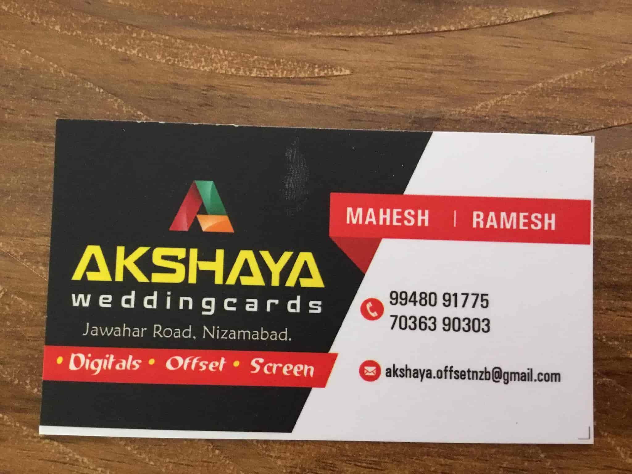 Akshaya Wedding Cards - Flex Printing Services in Nizamabad - Justdial
