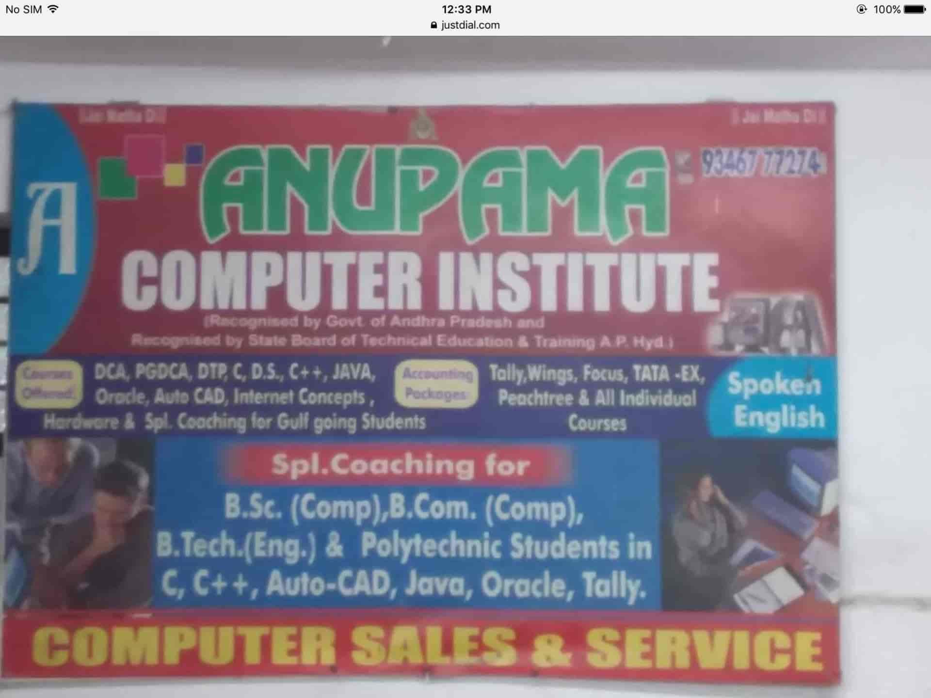 Anupama Type Writing Center Photos, Shivaji Nagar, Nizamabad