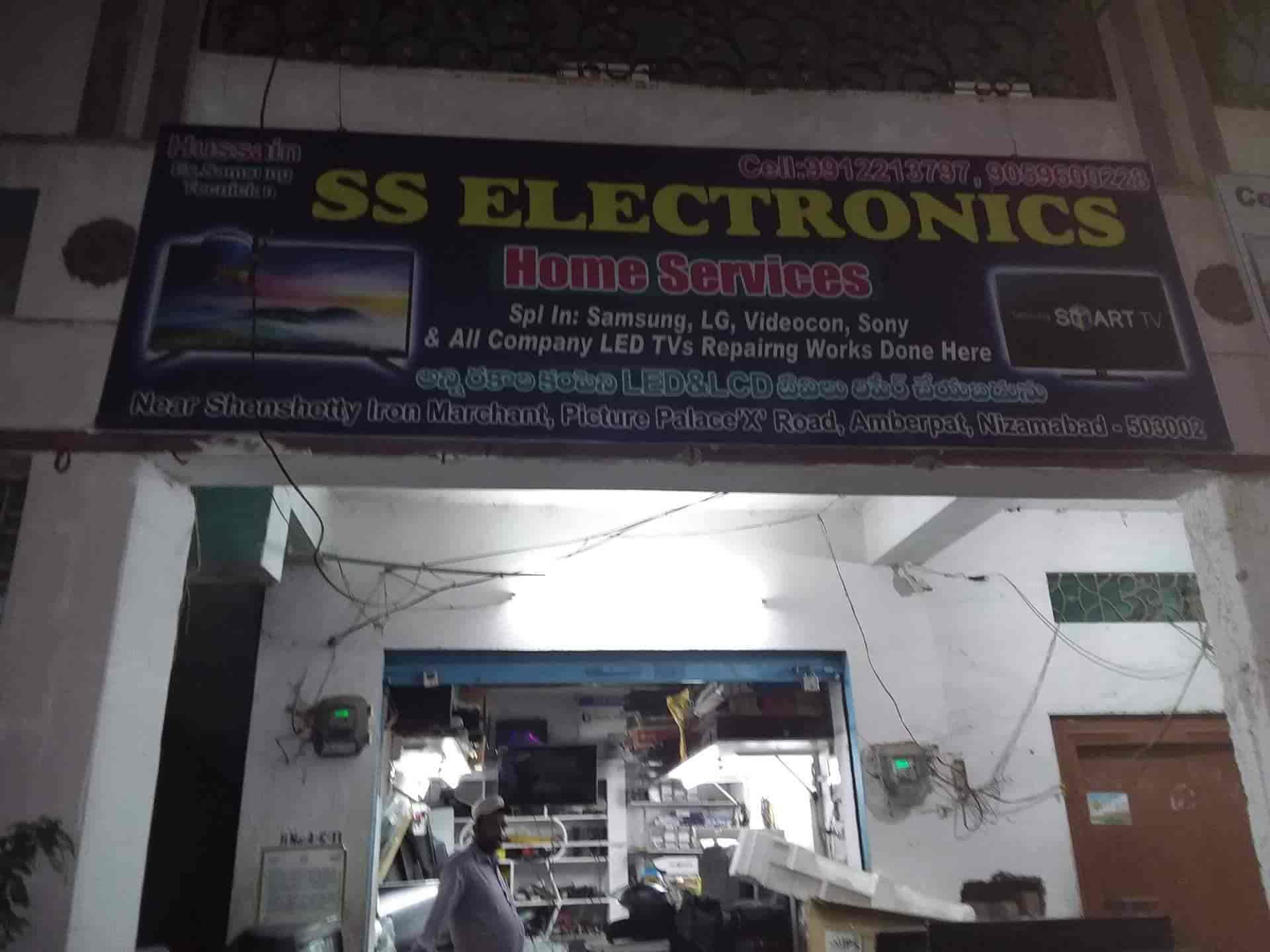 Ss Electronics, Gandhi Chowk - Home Appliance Repair & Services in