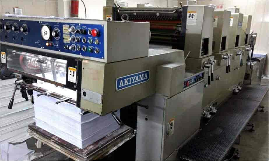Krishna printer photos sector 10 noida pictures images gallery visiting card 4 colour printing machine krishna printer photos sector 10 delhi printers for reheart Images