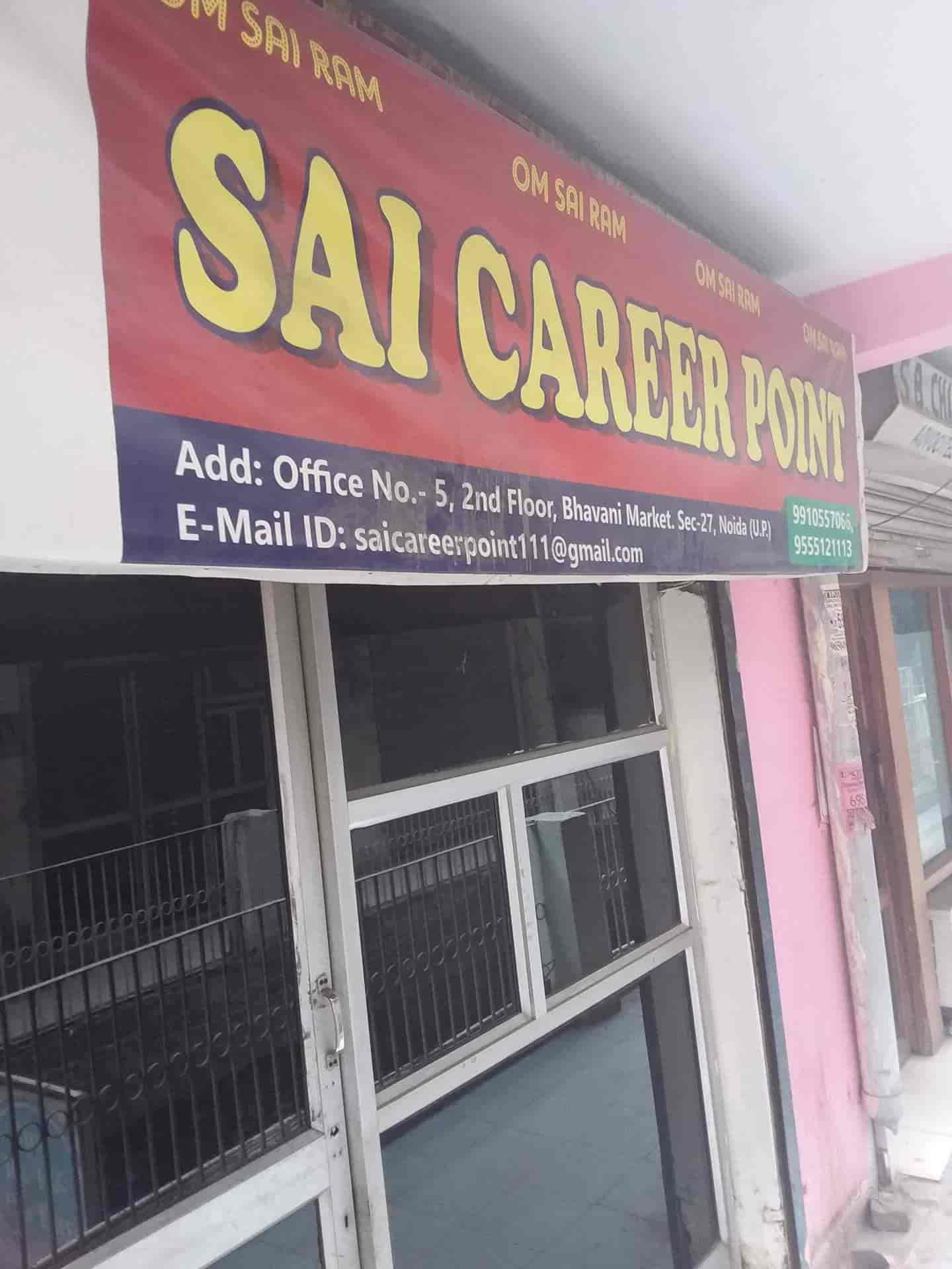 Sai Career Point (Closed Down), Noida Sector 27 - Placement