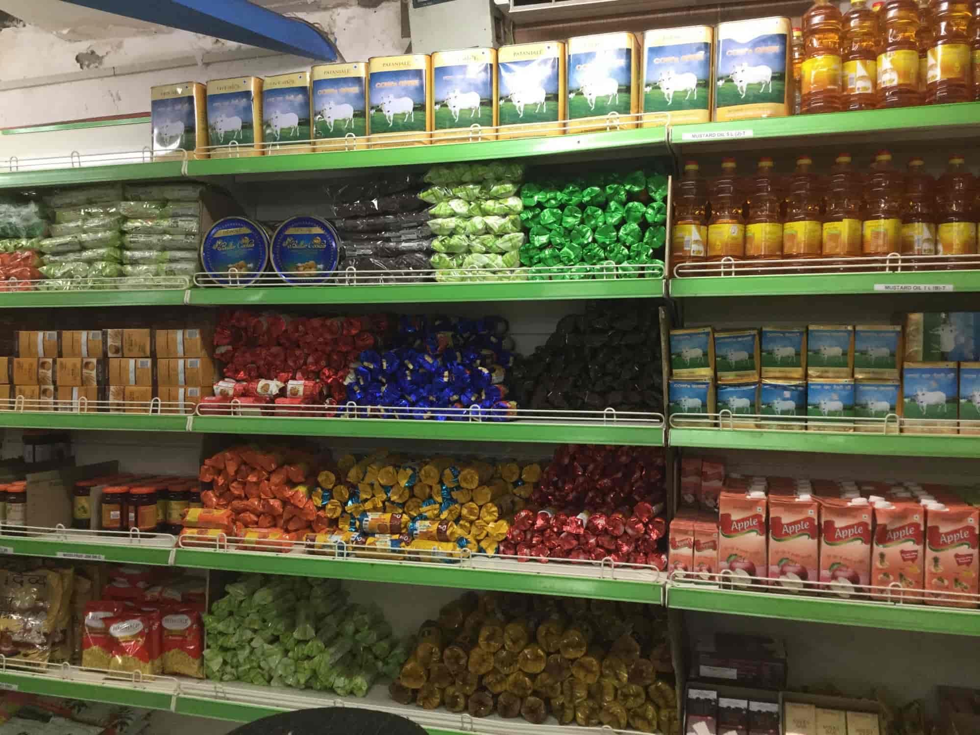 Patanjali Chikitsalaya - Aloe Vera Juice Retailers - Book