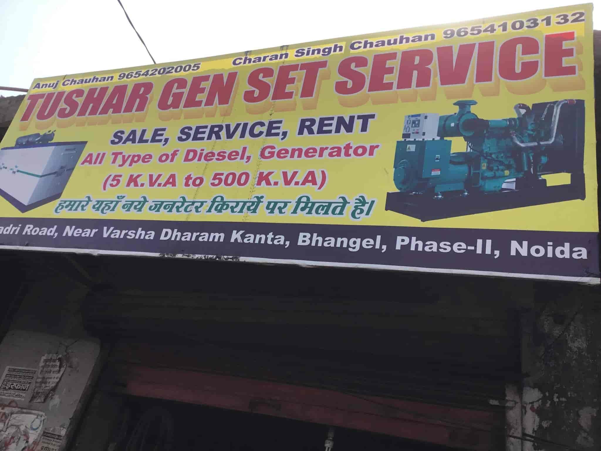 Tushar Genretor Service, Noida Sector 82 - Generators On