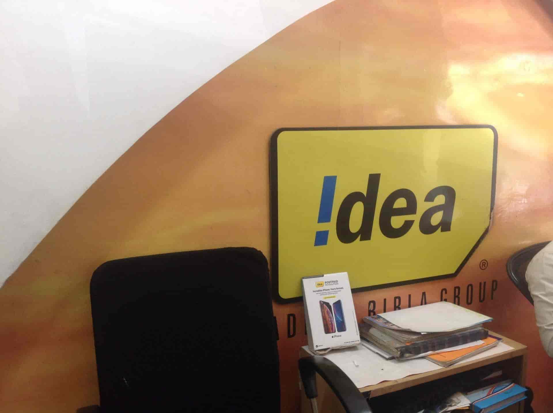 Vodafone Idea Communication Photos, Sector 64, Noida