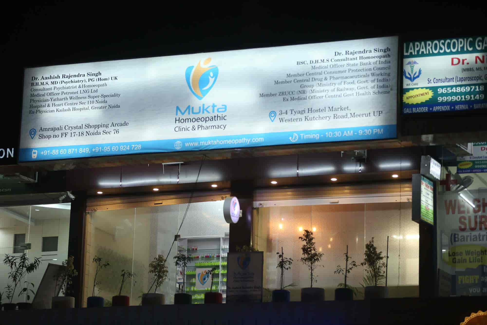 Mukta Homoeopathic Clinic And Pharmacy, Noida Sector 76