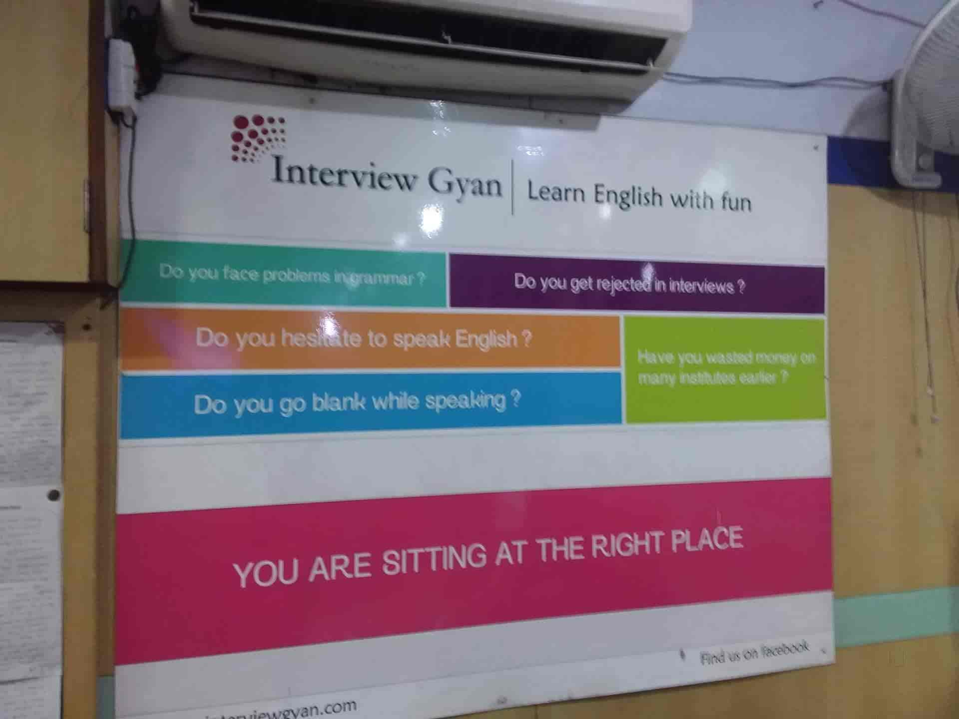 Interview Gyan, Noida Sector 15 - Personality Development in