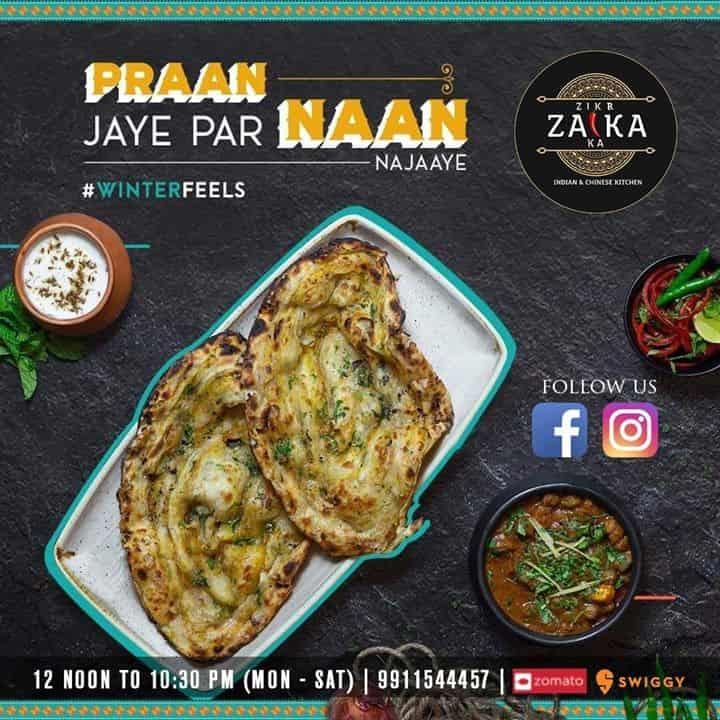 Zikra Zaika Ka Indian And Chinese Kitchen Photos Amity
