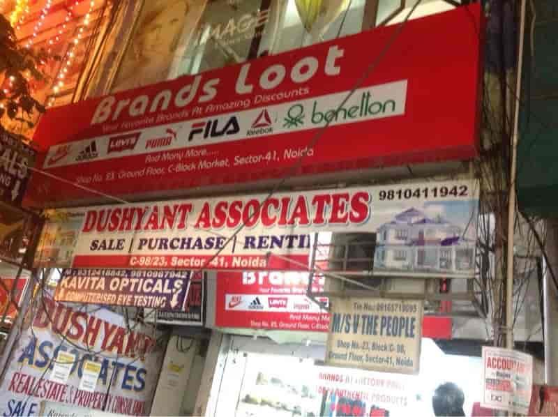 Brands LOOTS Photos, Noida Sector 41, Delhi- Pictures