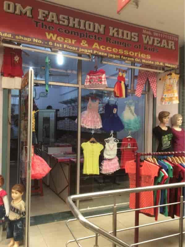 425895f2289 Om Fashion Ladies Kids Wear Photos, Gamma 1 Greater Noida, Delhi ...