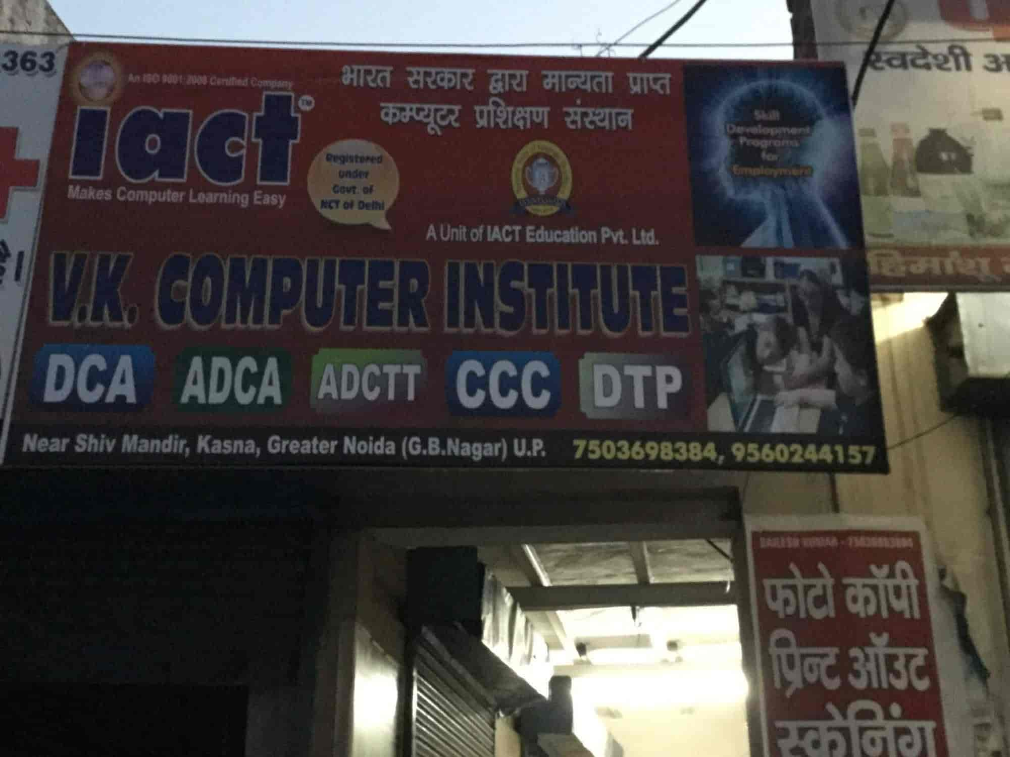 V k computer Institute, Kasna - Tally Training Institutes in