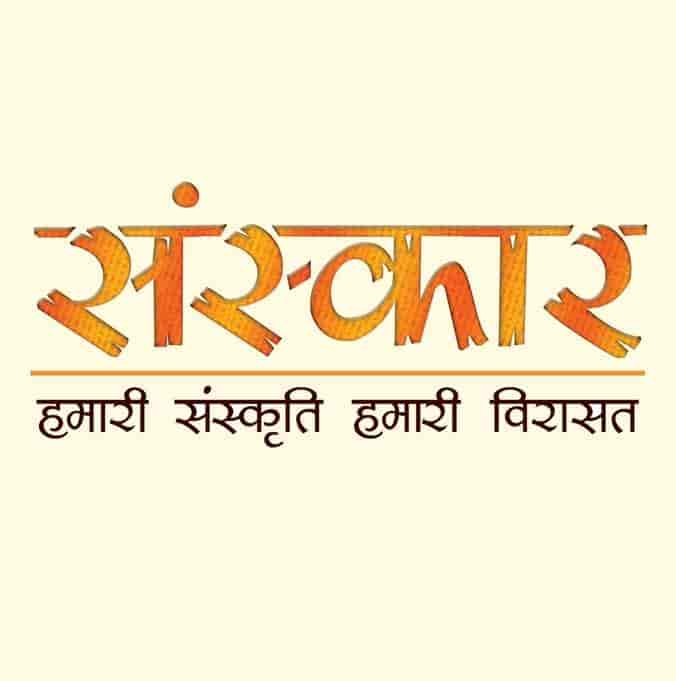 Sanskar Info Tv Pvt Ltd, Noida Sector 16a - Religious