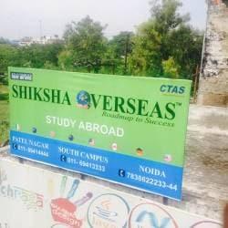 Shiksha Overseas (Closed Down) in Sector 3, Delhi - Justdial