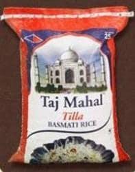 KRBL Ltd, Dujana - Rice Manufacturers in Noida, Delhi - Justdial