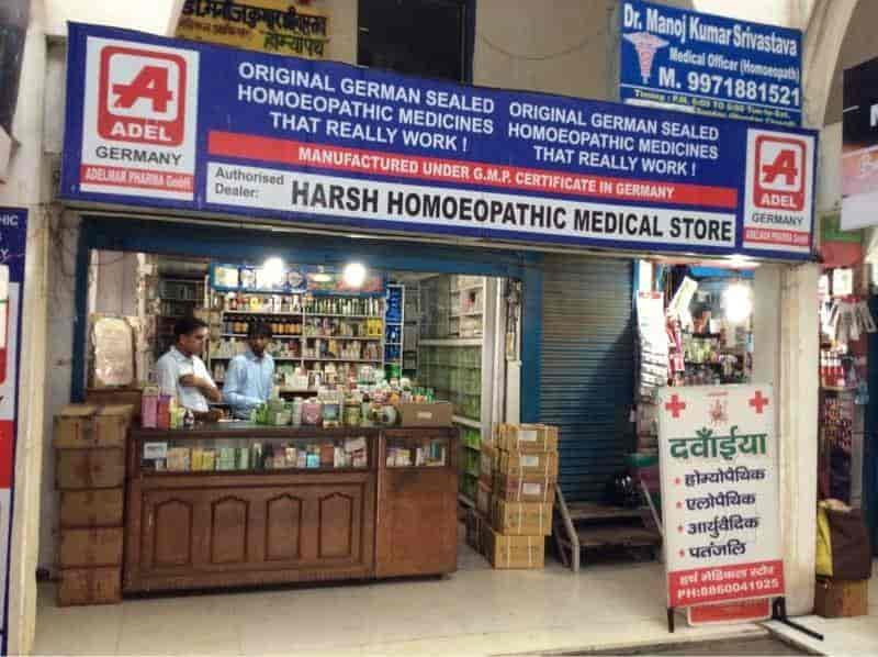 Harsh Homeopathic Medical Store Beta 1 Greater Noida
