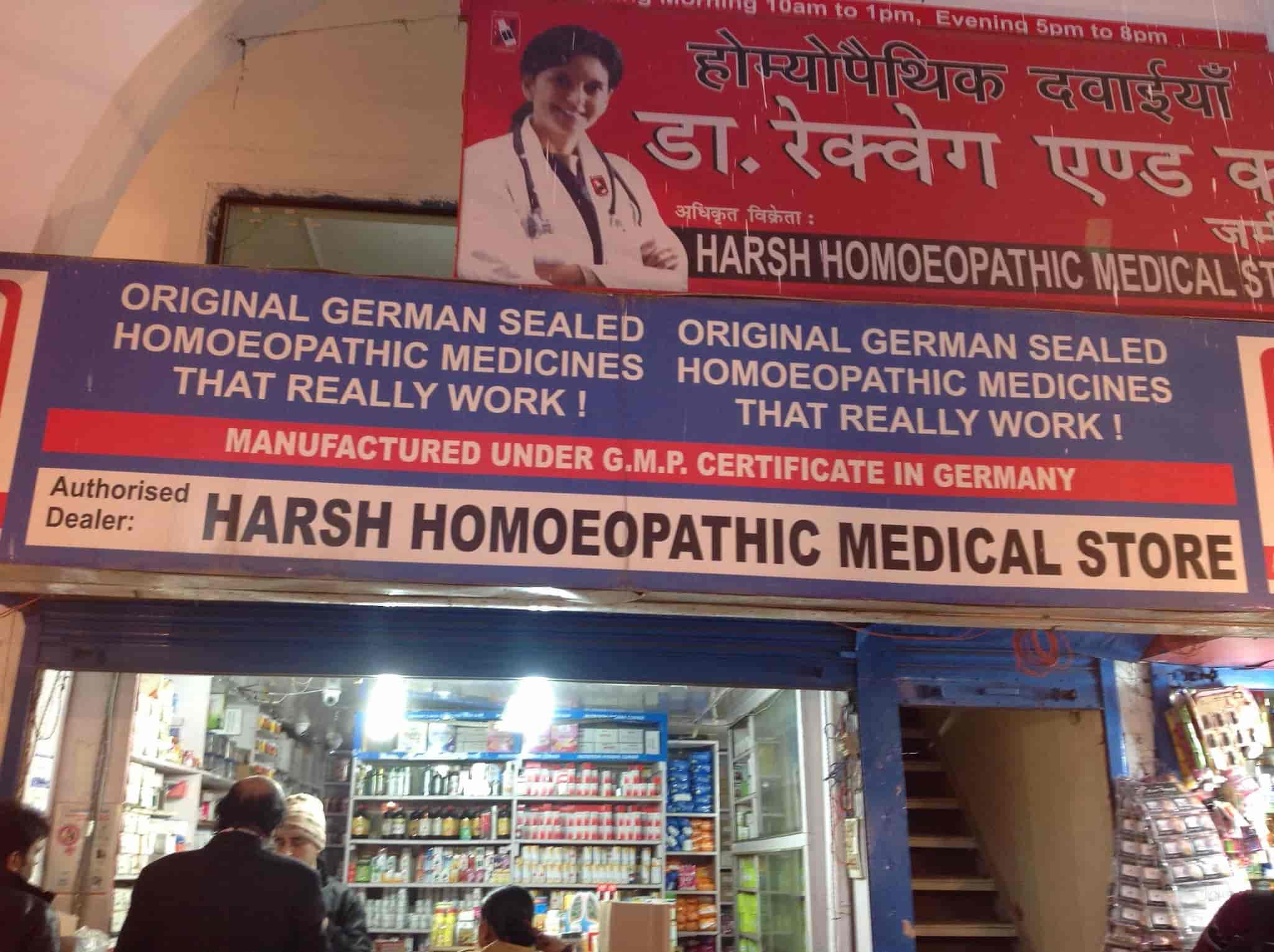 Harsh Homeopathic Medical Store Photos Beta 1 Greater Noida