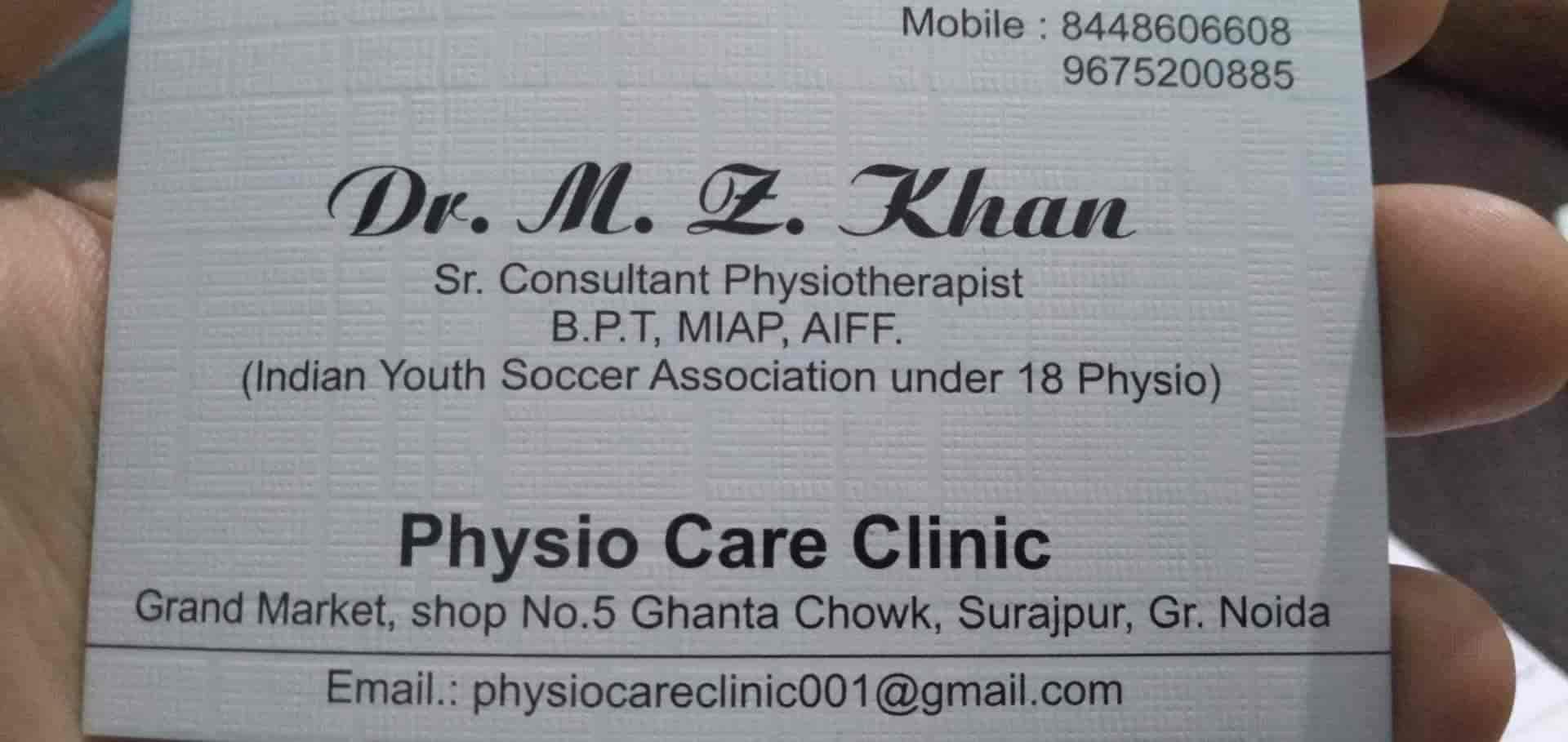 Physio Care Clinic Photos, Greater Noida, Noida- Pictures