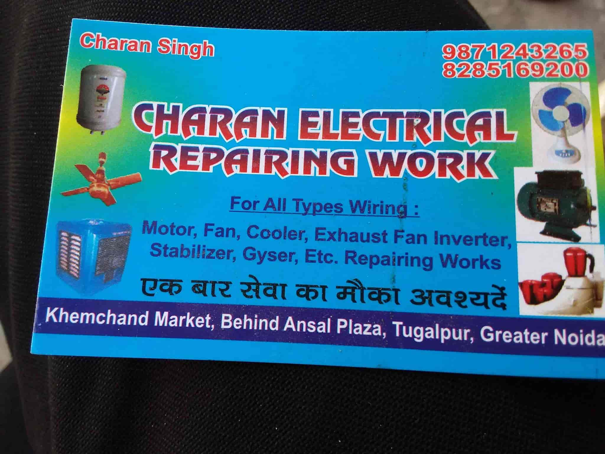 Charan Electrical Repairing Works Photos, Greater, Noida- Pictures ...