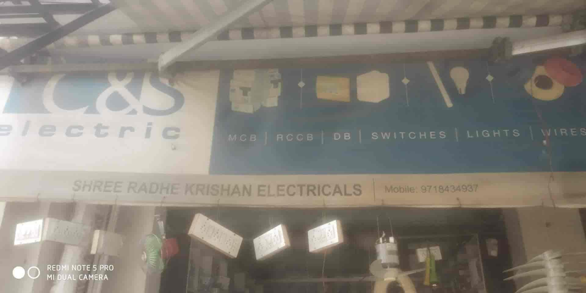 Shree Radhey Krishna Electricals, Dadri - Electrical Shops in Noida