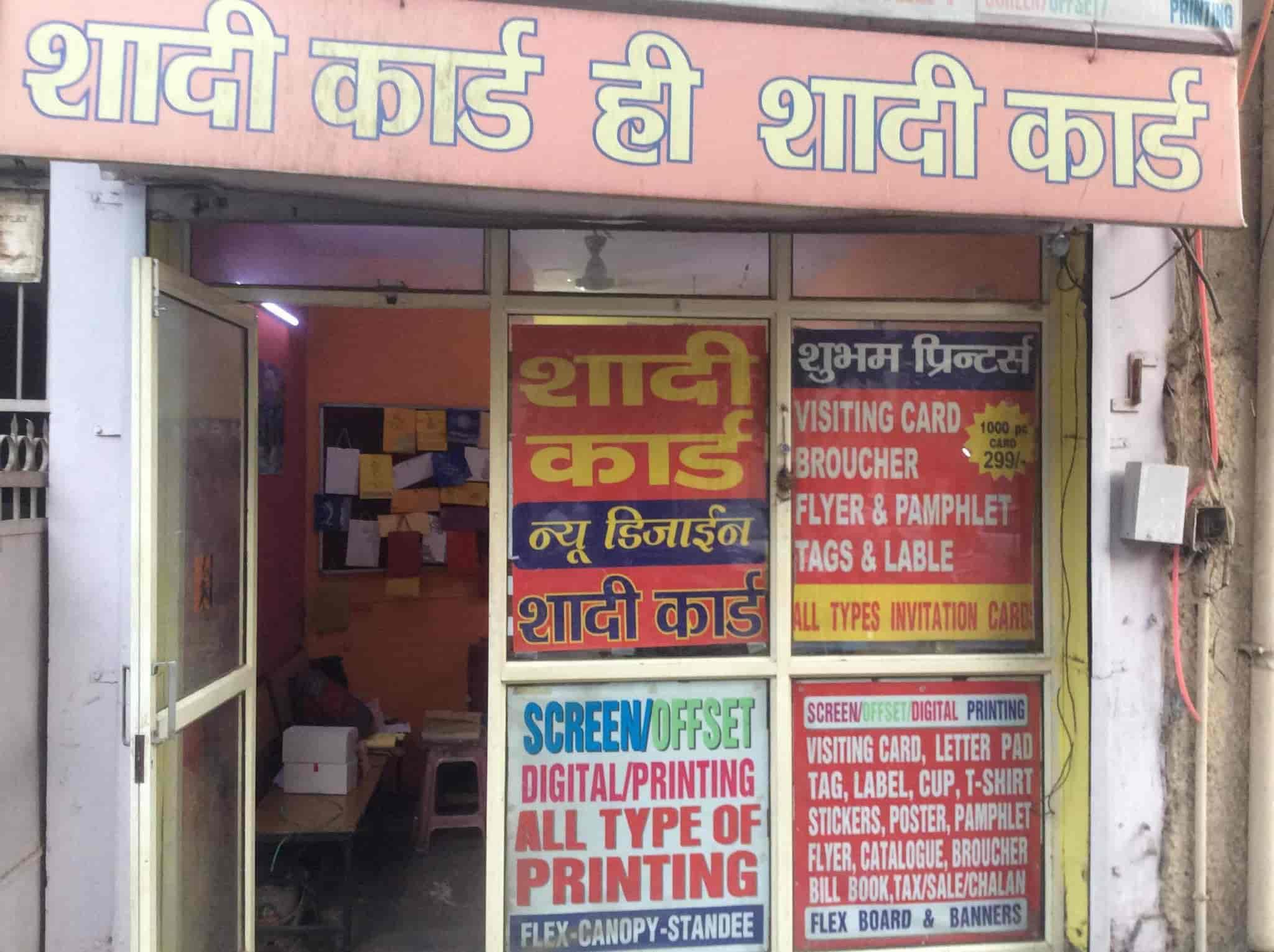 Shubham Printers Digital Print Media Photos, Sector 10, Noida