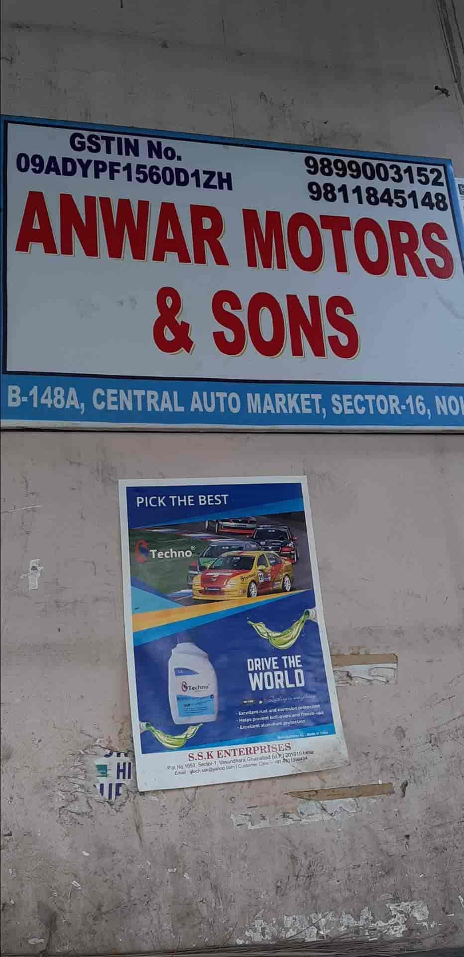 Anwar Khan Motors, Sector 16 - Car Repair & Services in