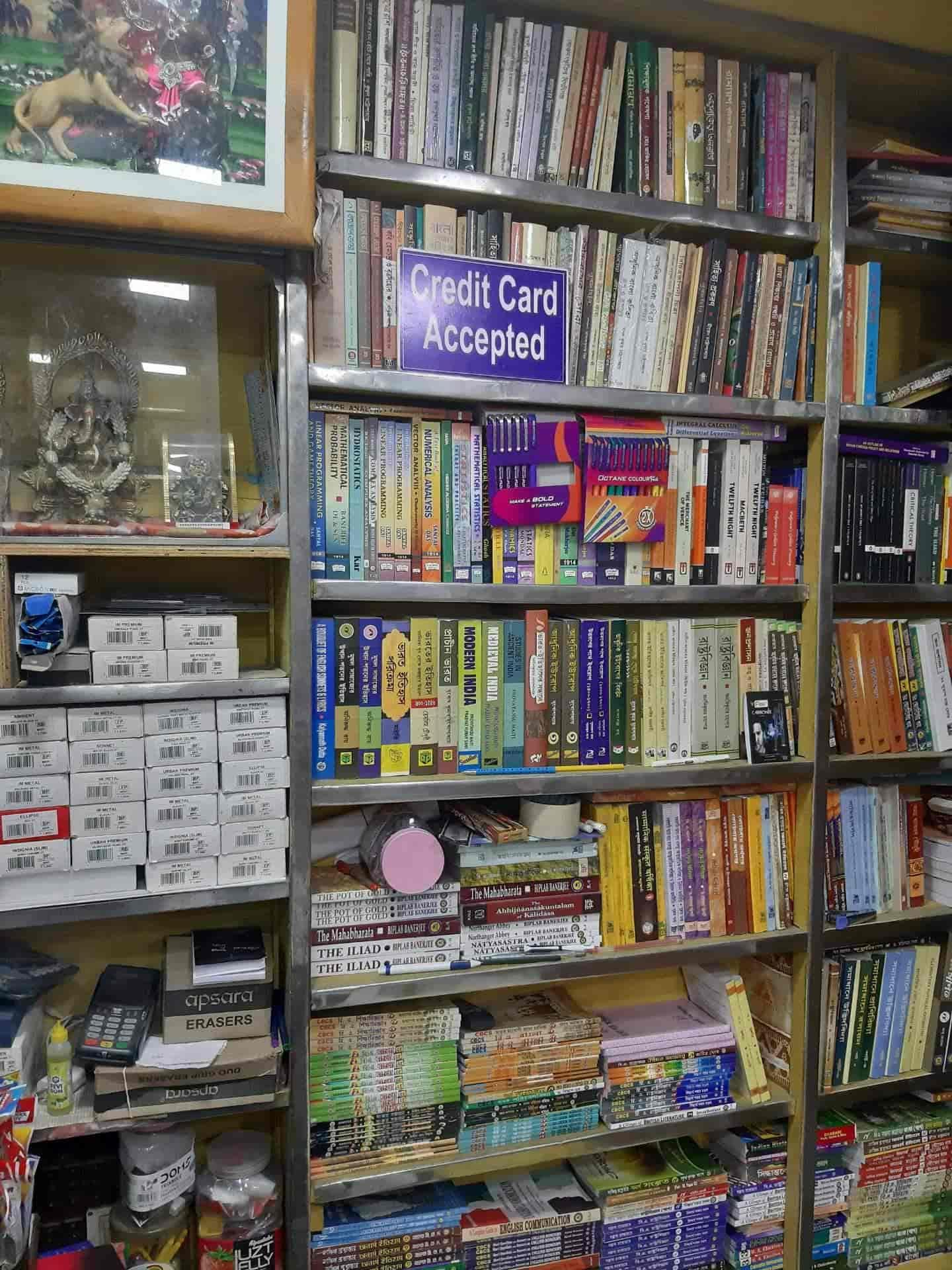 Tanmoy Library, Kanchrapara - Libraries in North 24 Parganas