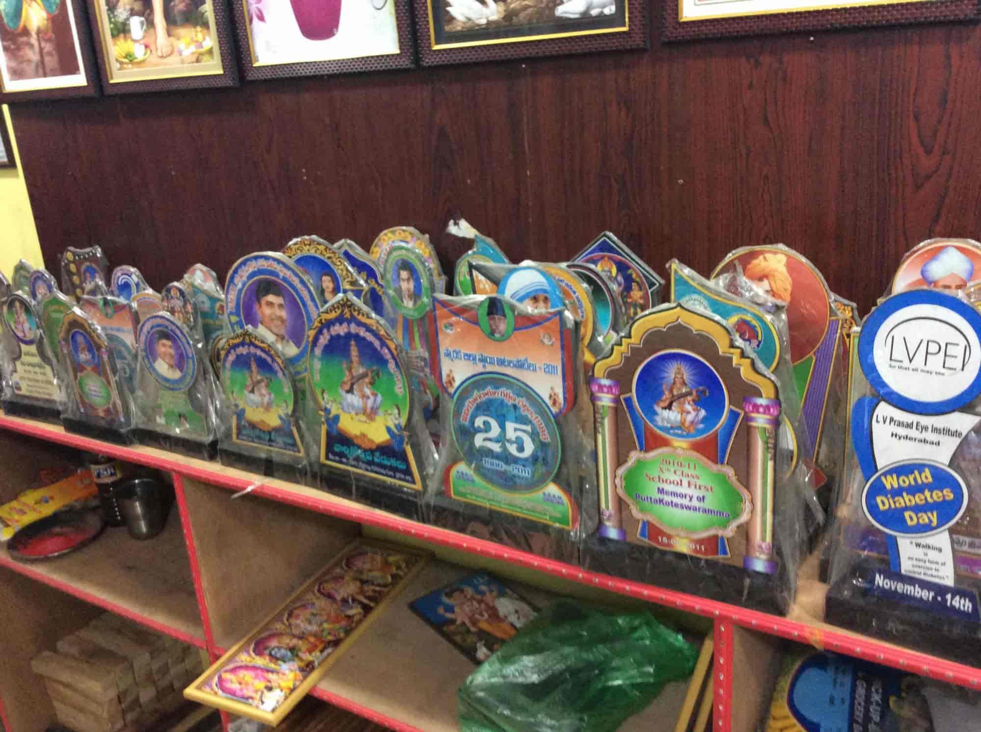 Friends Handicrafts Mementos Gift Shops In Ongole Justdial