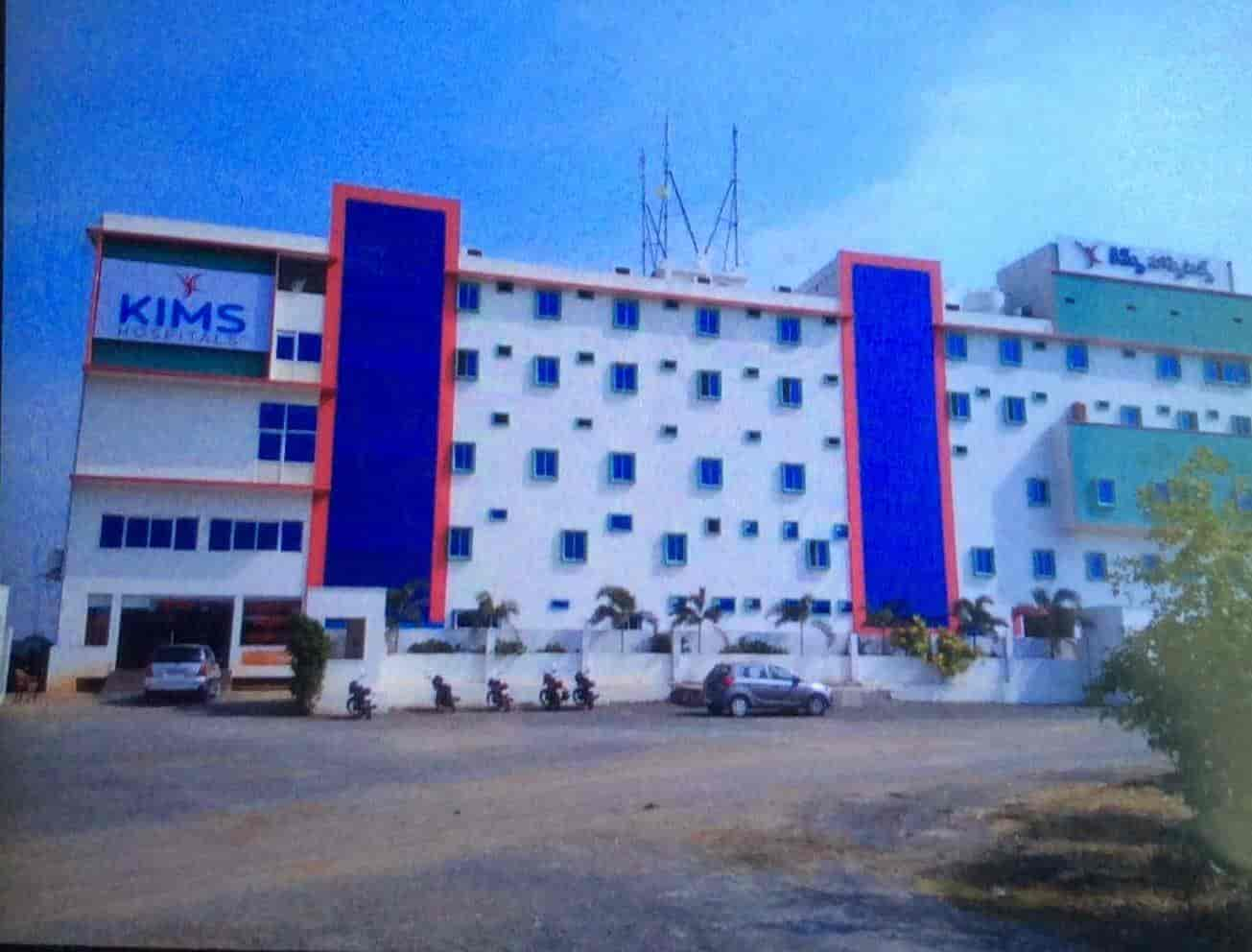 kims hospitals multispeciality hospitals in ongole justdial