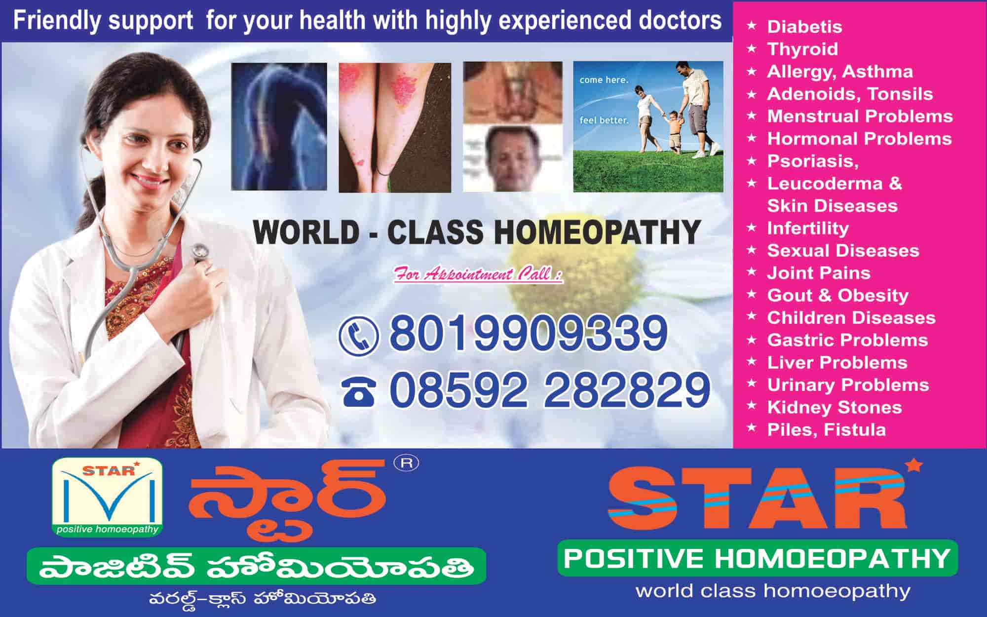 Star Positive Homeopathy Clinic, Santhapeta - Homeopathic
