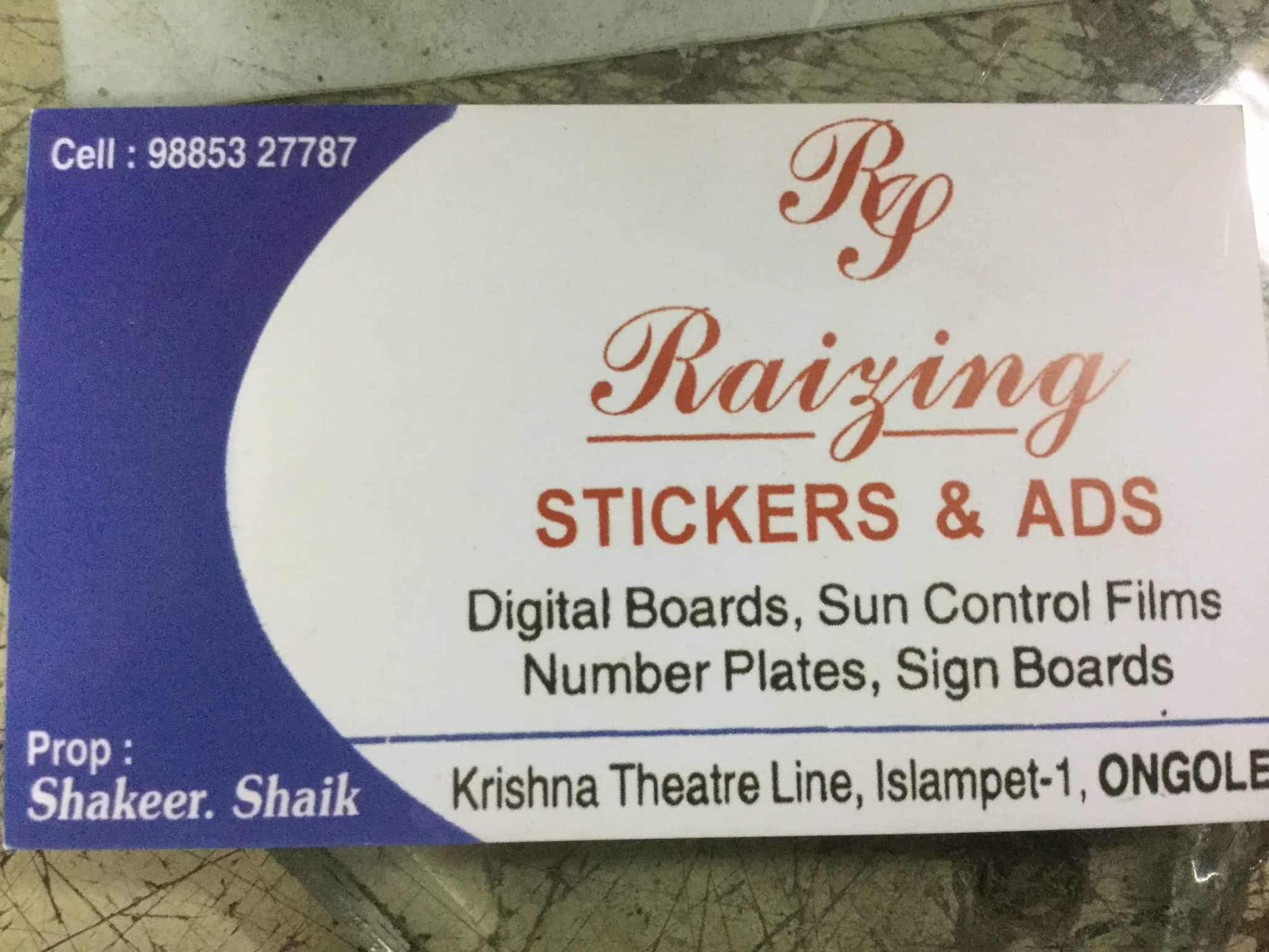Raizing Stickers Ads Sticker Dealers In Ongole Justdial Circuit Board Designs Label
