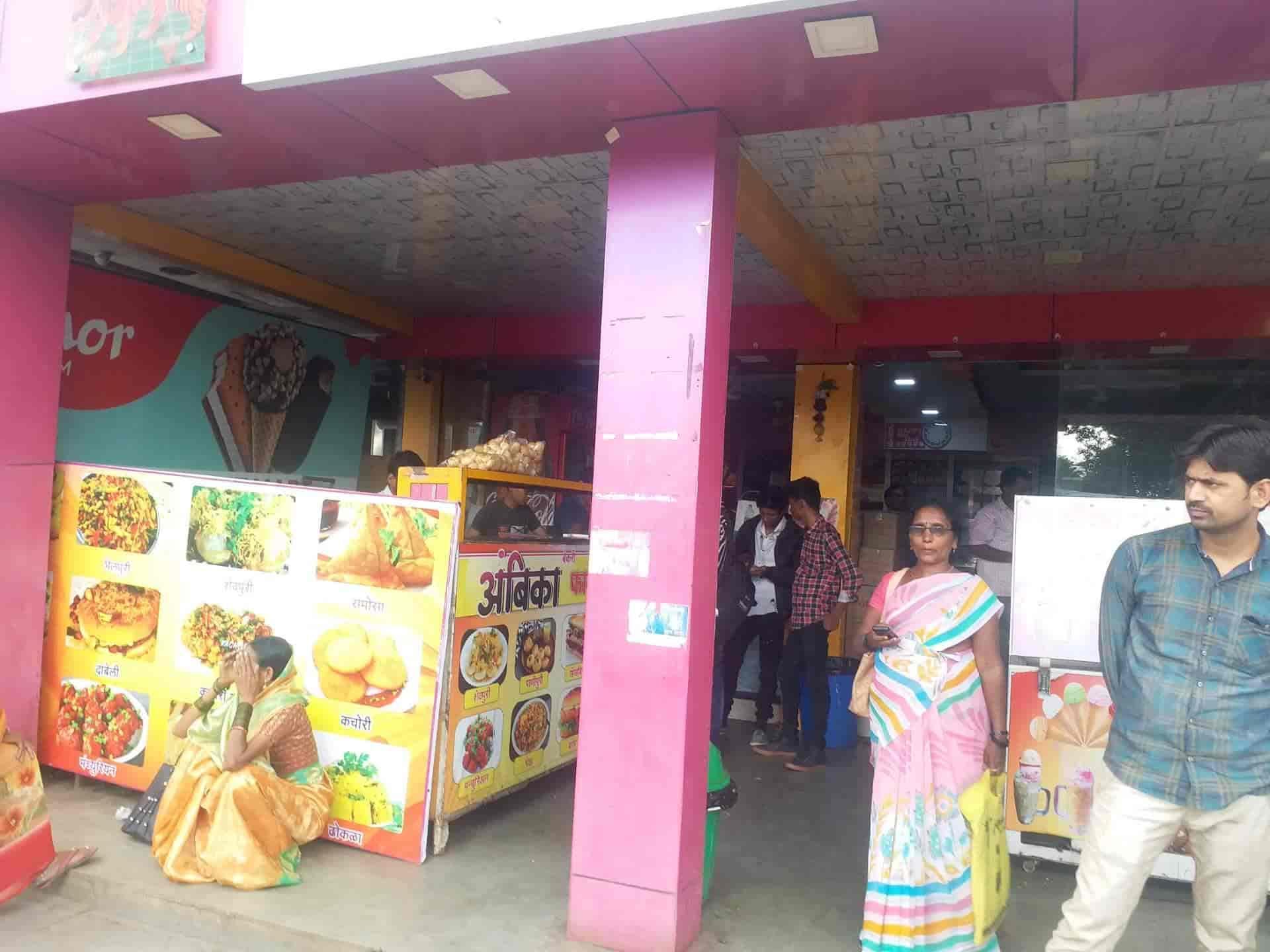 New Ambika Sweet Home Photos, Shivaji Chowk, Osmanabad