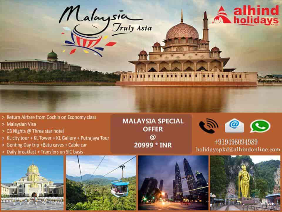 Alhind Tours & Travels Pvt Ltd, Palakkad Ho - Travel Agents