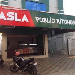 ASLA Public Kitchen, Palakkad HO - Parcel Booking Services