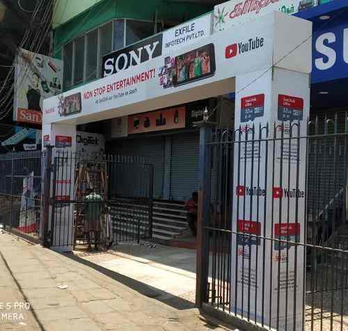 Shanmugha Arts, Sultanpet - Advertising Agencies in Palakkad - Justdial