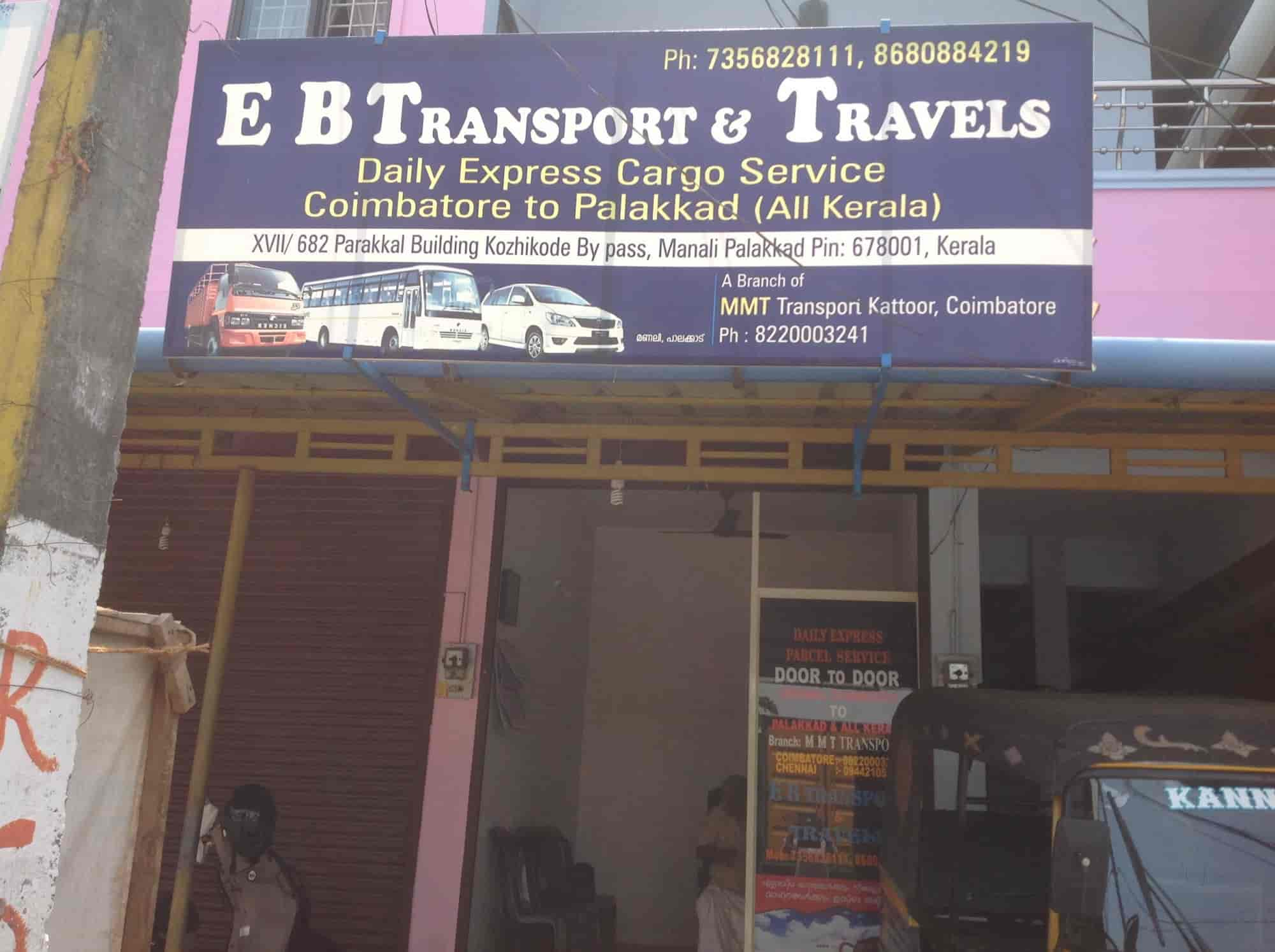 EBT Transport Photos, Palakkad HO, Palakkad- Pictures