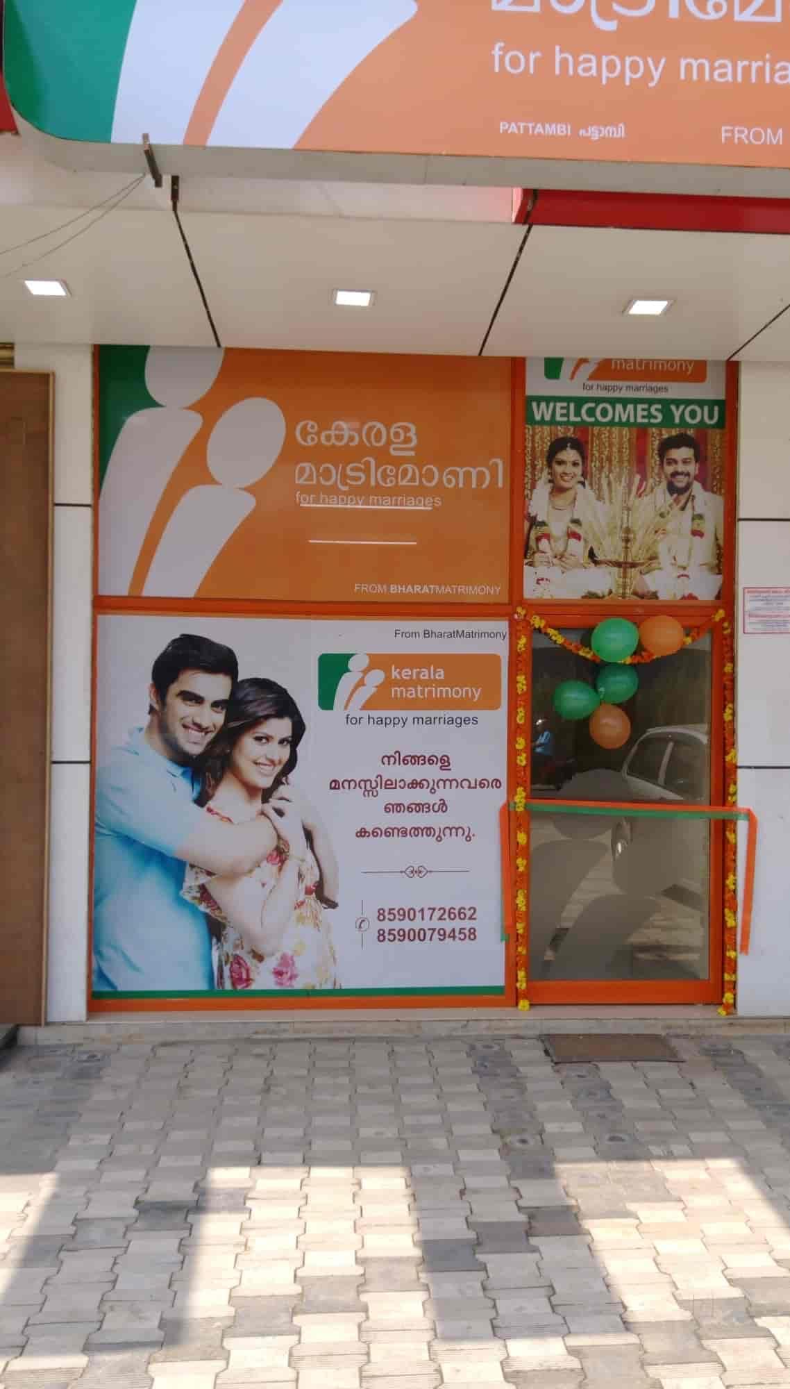 Bharat Matrimony, Pattambi - Matrimonial Bureaus in Palakkad - Justdial