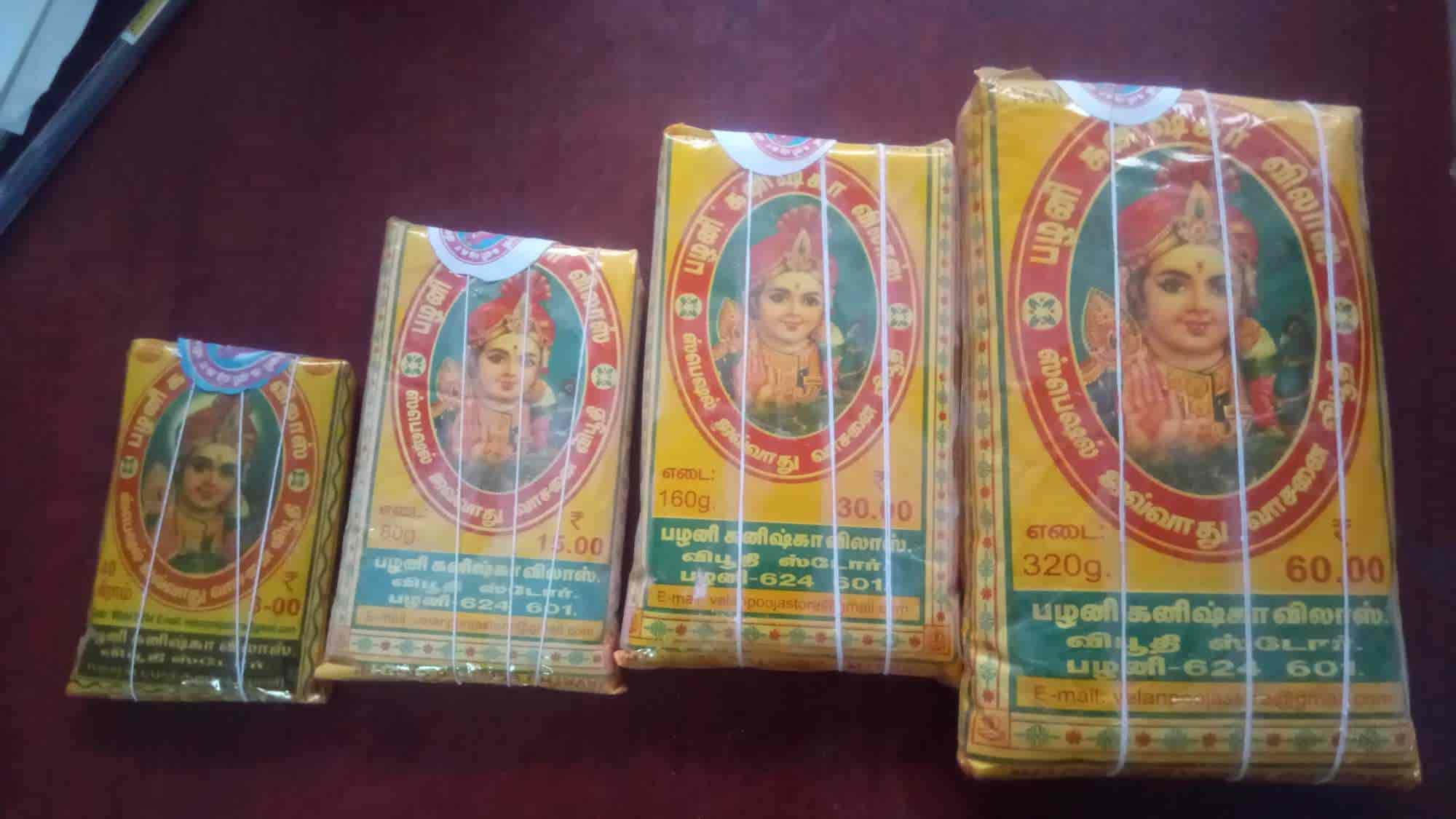velan pooja store, opp tamilan offest - Puja Item Dealers in Palani