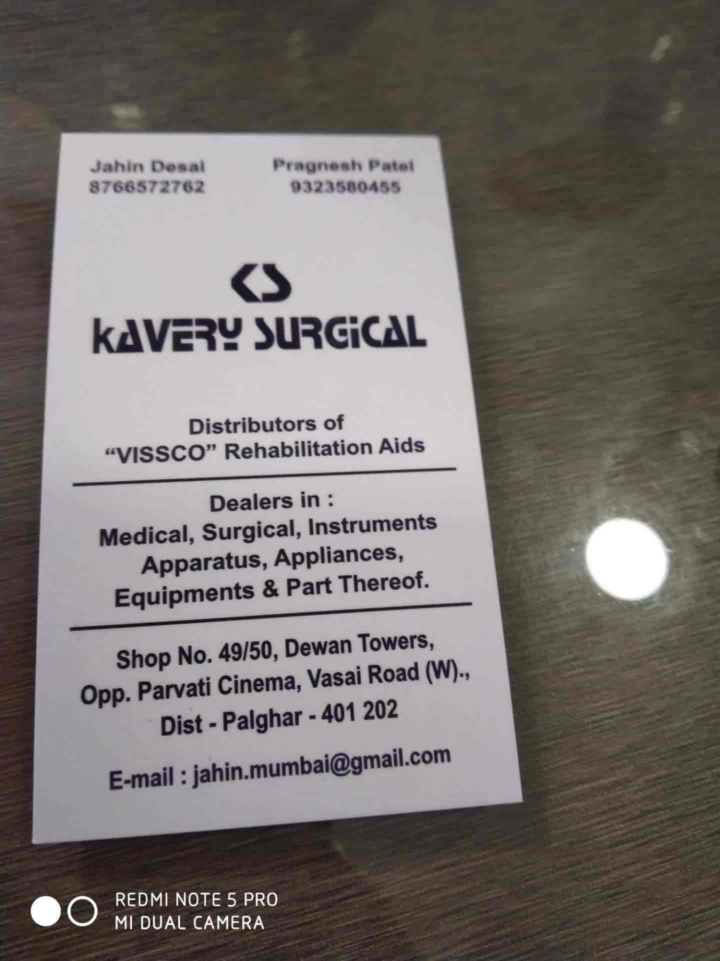 Kavery Surgical, Vasai West - Surgical Equipment Dealers in Palghar