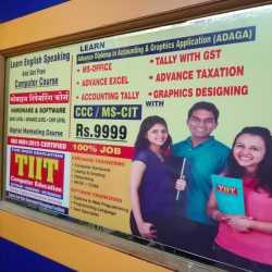 Tiit Computer Education Nalasopara East Computer Training Institutes In Palghar Mumbai Justdial