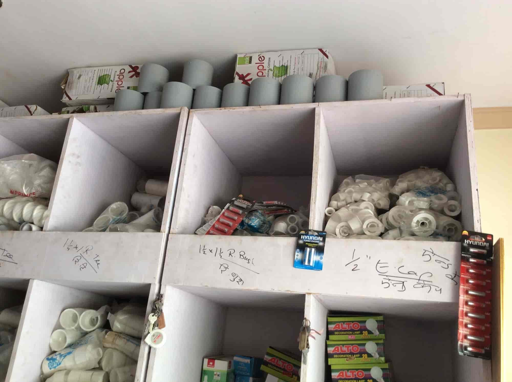 Vinayak Pipes Suppliers Photos, Virar West, Mumbai- Pictures
