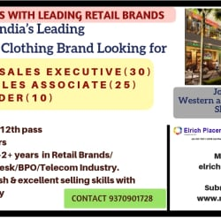 Elrich Placements, Vasai West - Placement Services (Candidate) in