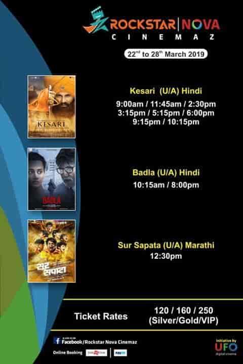 Rockstar Nova Cinemaz, Virar West - Cinema Halls in Palghar
