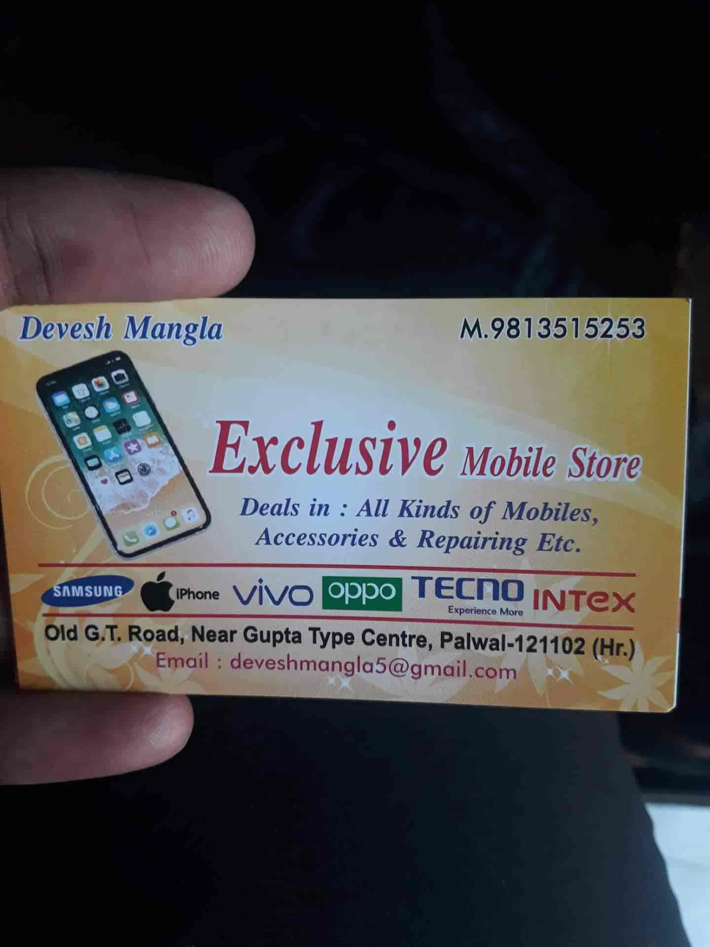 Exclusive Mobile Store, Near Bus Stand - Mobile Phone Dealers in