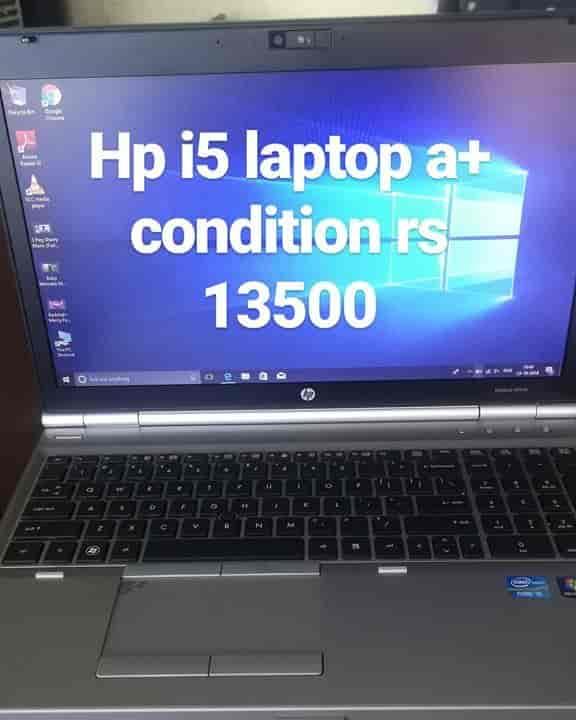 I Pro Infotech, Panchkula Sector 10 - Computer Repair