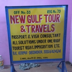 New Gulf Tour & Travels, Ahar - Air Ticketing Agents in