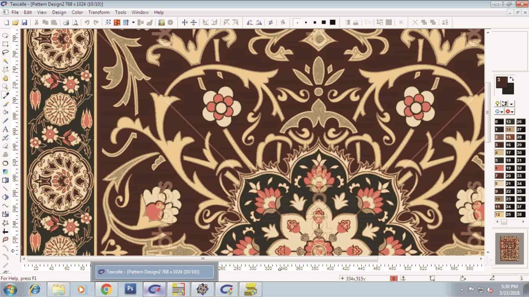 Textile Designing Software Course Panipat Tehsil Road Institutes For Textile Designing In Panipat Justdial