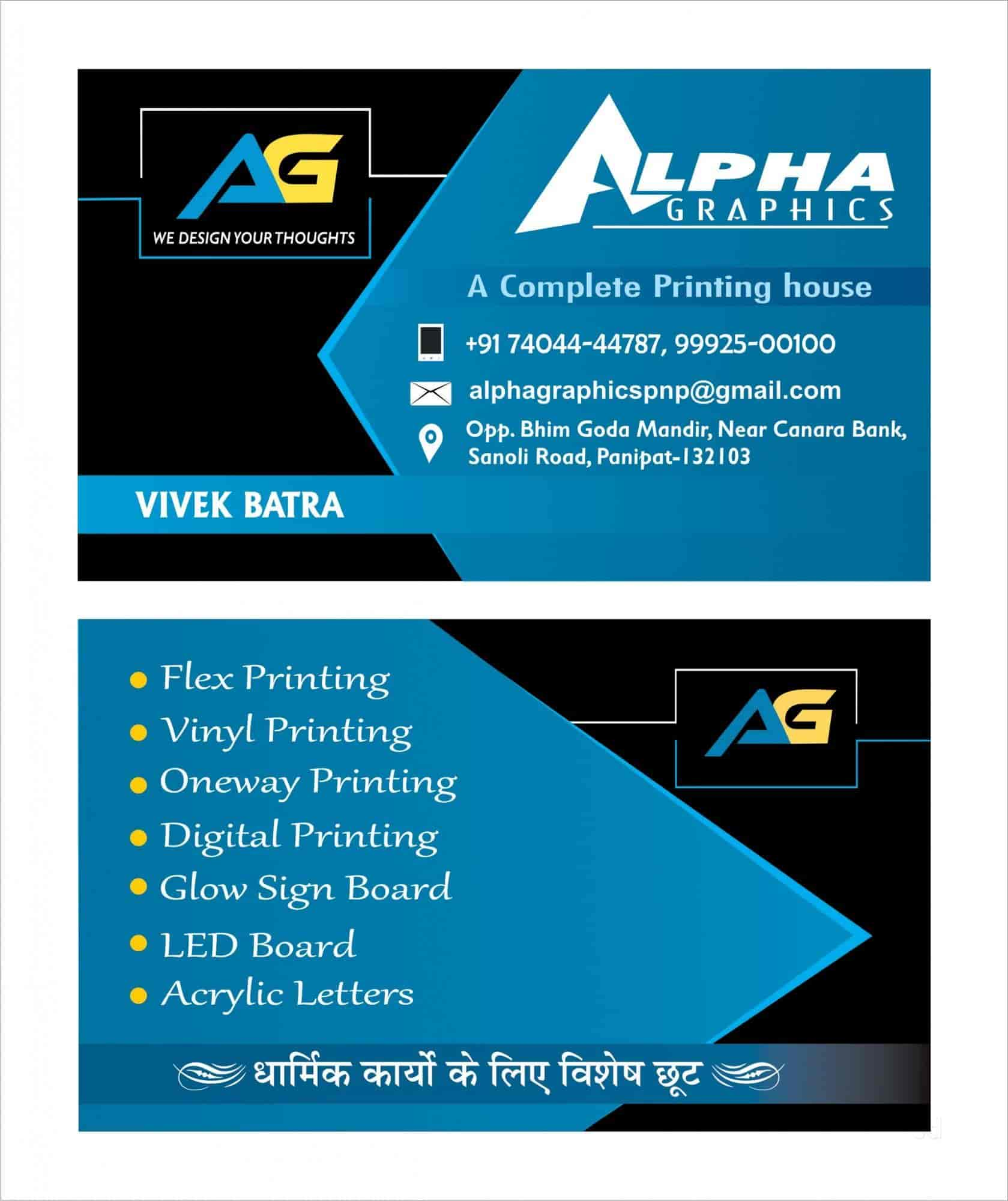 alpha card services